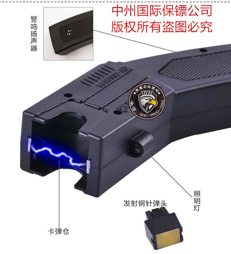 保镖的武器装备图片